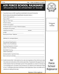 Appphotoforms 7 Application Forms Resume Setups