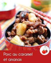 recette cuisine porc porc au caramel et ananas