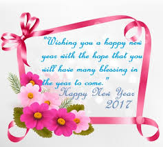 happy new year wishes to your friends for happy new year 2017