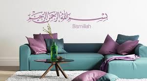 sprüche auf türkisch wandsticker deko türkisch und arabisch wandtattoo wall