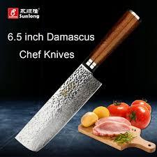 Steel Kitchen Knives Handmade Damascus Steel Kitchen Knives Set Of 2 Chefu0027s Knives