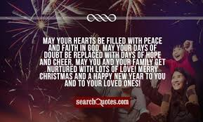 merry christmas to all and to all a goodnight quotes
