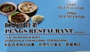 cuisine a炳 阿炳肉骨茶 7 photos restaurant 15 a jalan balik bukit 20300