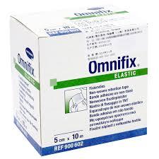 omnifix elastic 德国保赫曼欧尼弹性软棉宽胶带omnifix elastic 欧尼弹性软棉宽胶带