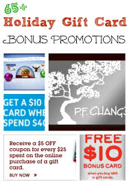 gift card offers gift card bonus promotional offers for 2013 bargainbriana