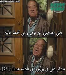 Egyptian Memes - literally just 29 hilarious egyptian pok礬mon go memes