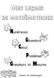 page de garde de mathématiques  Crapouilleries
