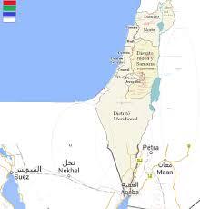lost ten tribes ten lost tribes arab jews mizrahi jews