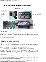 71017 wireless motoled rgb user manual shenzhen smile lighting co ltd
