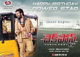 picture 928265 check post movie pawan kalyan birthday digital