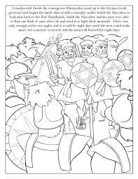 hanukkah coloring page coloring books personalized hanukkah coloring book