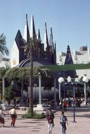 Exposition universelle de 1992