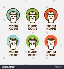 cute cup designs cute coffee cup character coffee take stock vector 547869643