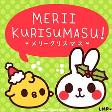how do you say merry in japanese sanjonmotel