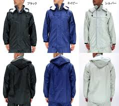 bicycle rain gear marukawa rakuten global market rainwear men u0027s breathable