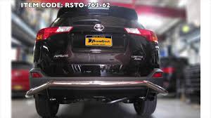 nissan rogue rear bumper protector broadfeet 2013 2016 toyota rav4 rear bumper guard collection youtube