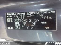 toyota motor corporation japan used toyota wish from japan car exporter 1111999 giveucar