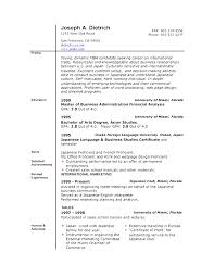 free functional resume templates download modern functional resume template microsoft word chronological