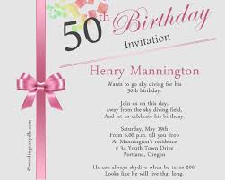 invitation greetings 50th birthday invitation wording sles wordings and messages