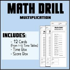 freebie math drill cards multiplication 1 12 times tables