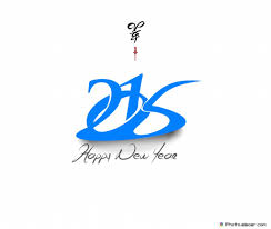 happy year 2015 images u2013 most stylish designs u2022 elsoar