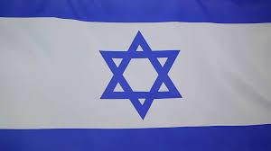 Flag Of Israel Flag Of Israel Stock Video Footage Videoblocks