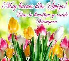 imagenes hermosas dios te bendiga frases bonitas buenos días amigos dios te bendiga y bendiga