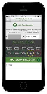 app document and verify leed construction credits from the field
