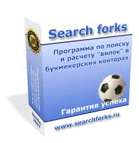 search forks