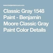 the 25 best benjamin moore classic gray ideas on pinterest grey