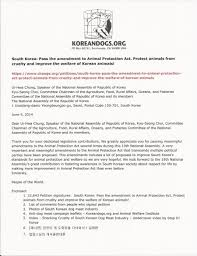 petition signatures mailed south korea pass the amendment to