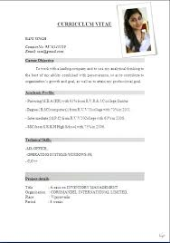 resume format free download in india free pdf resume lidazayiflama info
