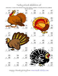 turkey block addition two digit plus two digit a