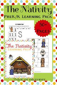 free nativity themed prek k learning pack kindergarten