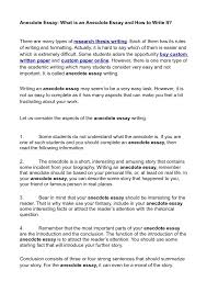 cover letter anecdotal essay example anecdotal introduction essay