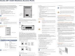 apinh103 wireless access point apinh103 user manual aruba