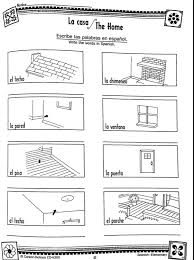 ideas of carson dellosa spanish worksheets about free