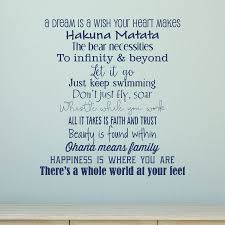 family wall quotes decal wallquotes com