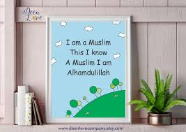 Home Decoration Pdf by Muslim Wallart Children Islamic Wall Hanging Muslim Home