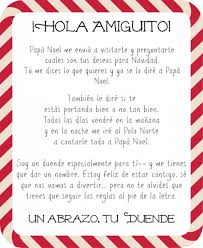 elf letter template how to introduce elf on the shelf in spanish free letter