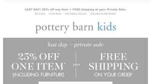 Pottery Barn Kid Promo Code 40 Children U0027s Place Cash Coupon Exp Jan 11 2017 Quick Email