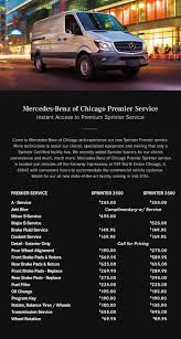 sprinter service mercedes benz of chicago