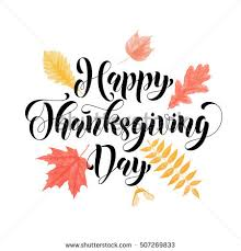 thanksgiving day greeting card lettering text stock vector