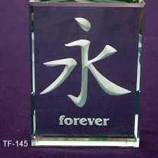 wedding quotes japanese forever in japanese kanji http inkspire awwomg tattoodesigns