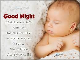 Love Good Night Quotes by Good Night Love Shayari In Hindi Pictures Lovesove Com