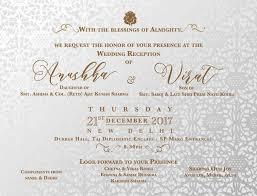wedding reception card wow check out virat kohli anushka sharma s royal wedding