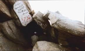 Cave 'Gare Hira'