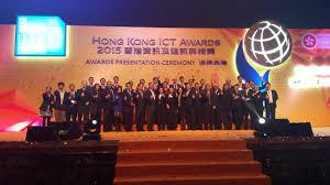 Best Smart Products by Best Smart Hong Kong Award Gs1 Hong Kong