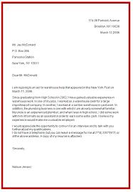 job application letter for a network technician job application