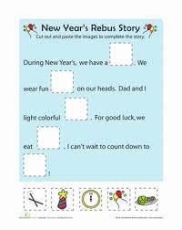 new year u0027s rebus story worksheet education com